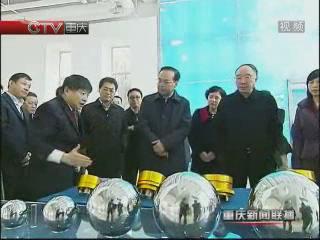市委书记孙政才视察超声医疗国家工程研究中心