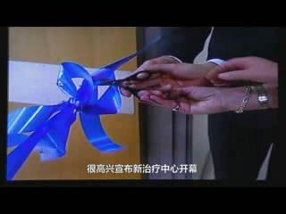 【BBC】第2台海扶超声聚焦刀落户牛津