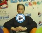妇科专家卞度宏教授谈子宫肌瘤治疗