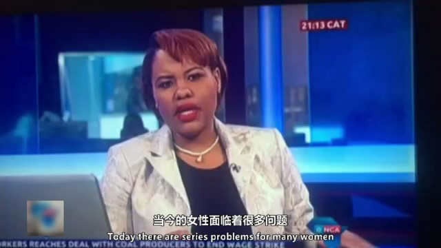 南非首例海扶超声消融治疗报道