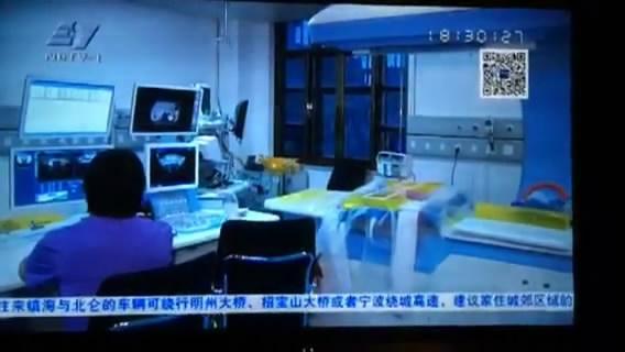 宁波市第二医院引进海扶超声聚焦刀