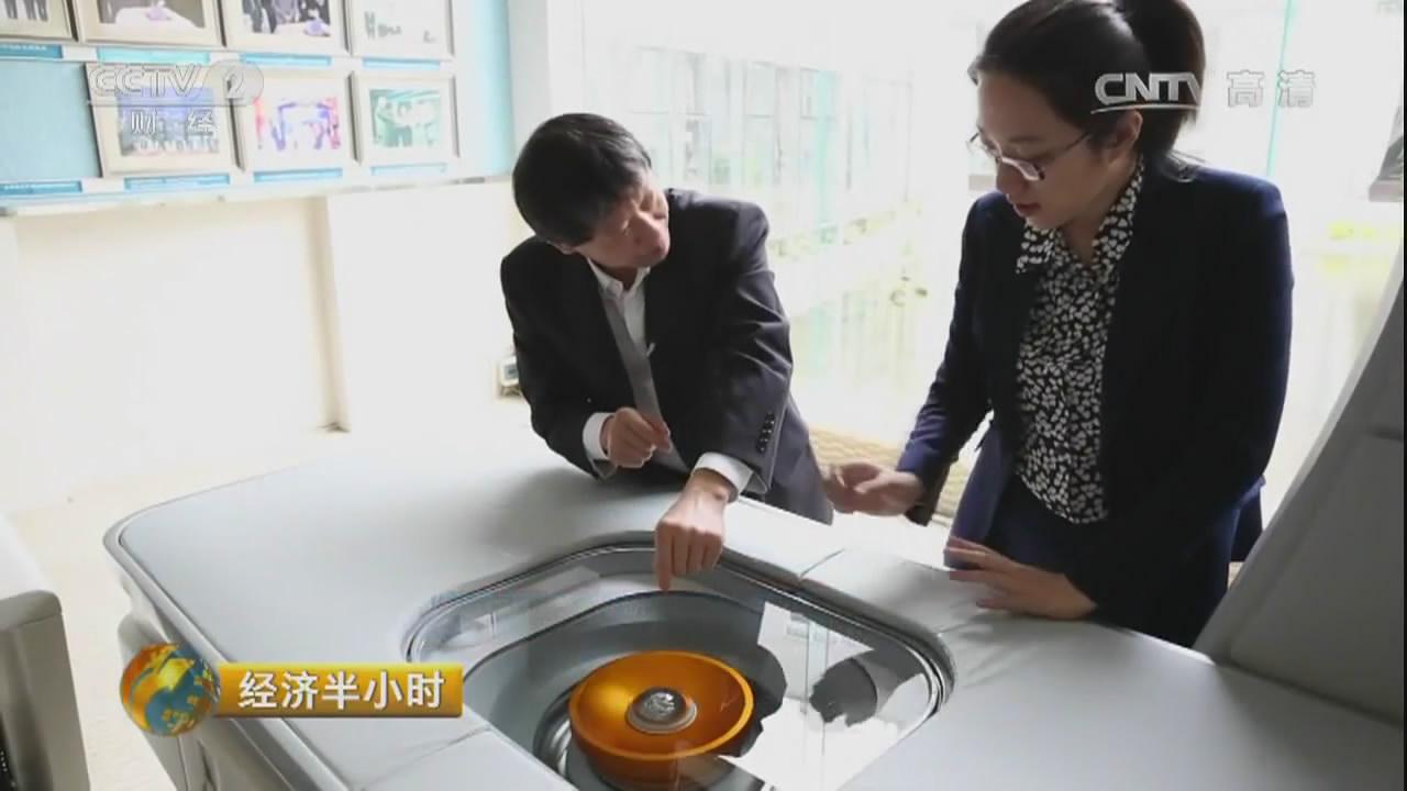 《经济半小时》王智彪教授介绍高强度聚焦超声(HIFU)技术
