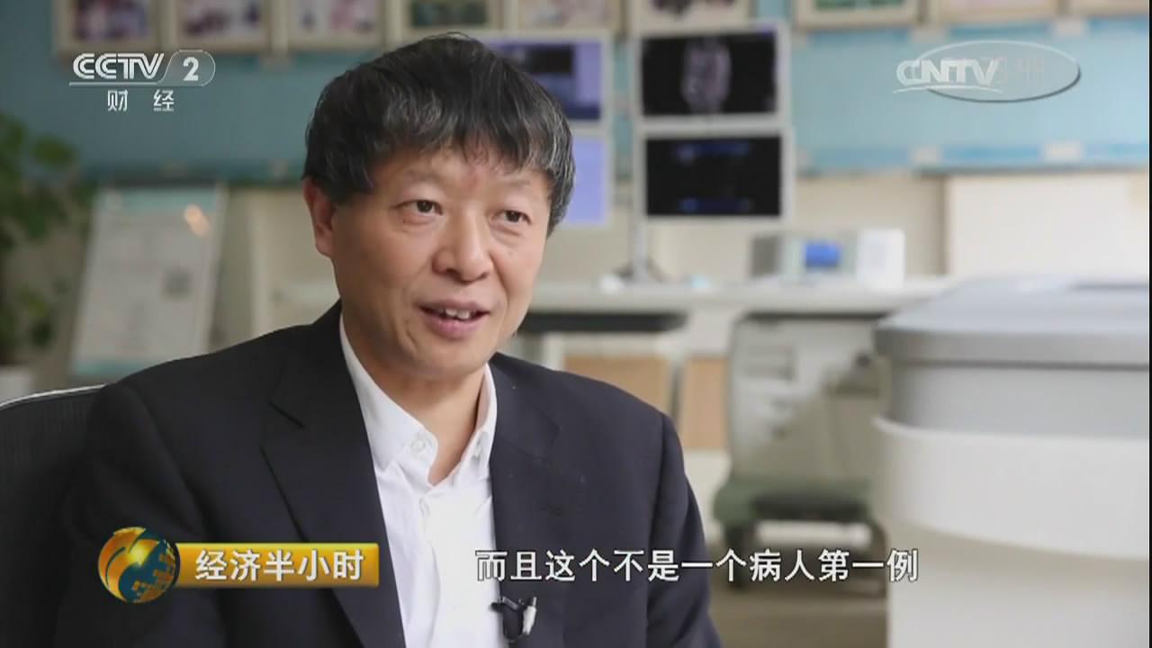 CCTV2《经济半小时》厉害了!中国最新手术刀